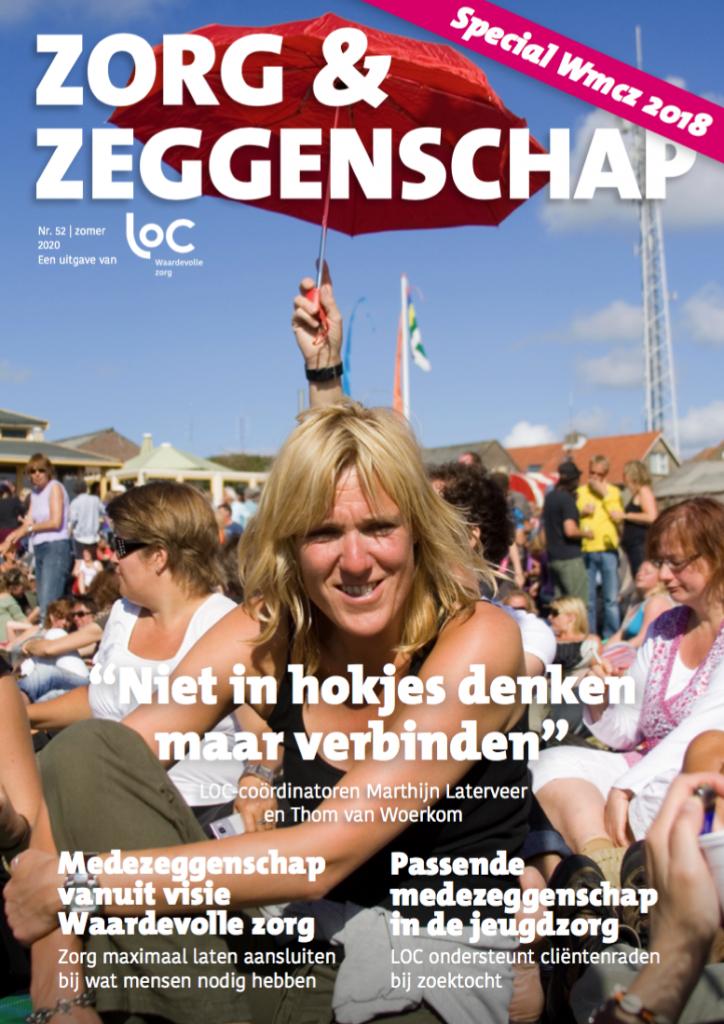 Voorpagina zomernummer LOC-tijdschrift
